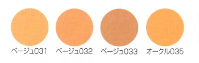 FPカラーチャート